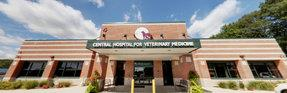 Central Hospital For Veterinary Medicine